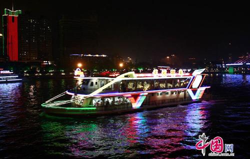 song-chau-giang-3-673805-1368210323_500x