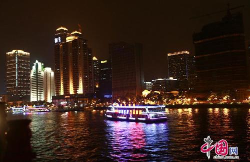 song-chau-giang-4-772998-1368210323_500x
