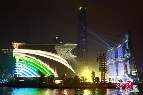 song-chau-giang-6-877910-1368210323_500x