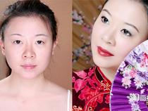 Trang điểm thành người đẹp Trung Hoa