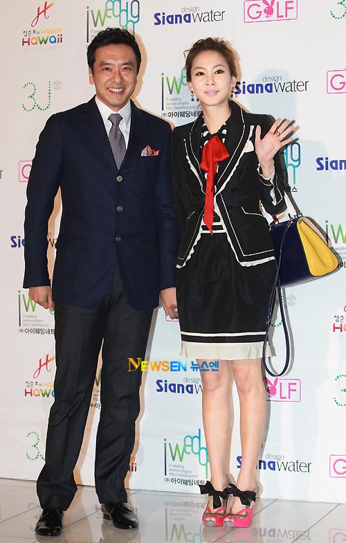Vợ chồng Kim Nam Joo và Kim Seung Woo.