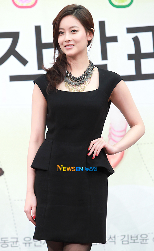 ... và Oh Yeon Seo.
