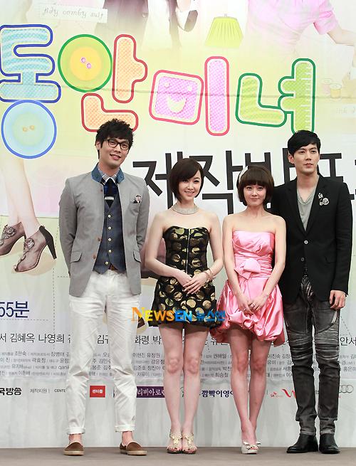 Bốn gương mặt chính của 'Baby Faced Beauty' ra mắt khán giả và báo giới.