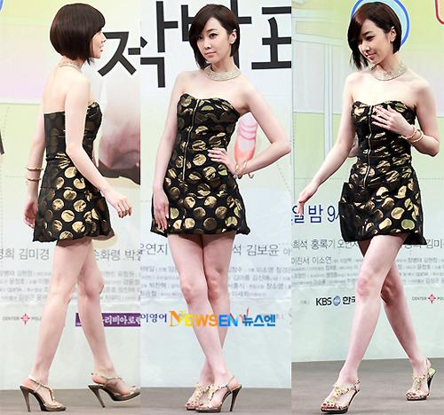 ... và Kim Min Seo.