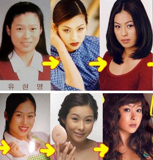 Sự thay đổi của Hyun Young qua các thời kỳ. Ảnh: News.