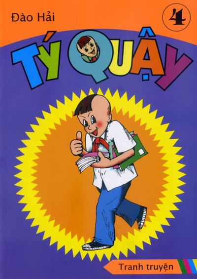 tyquay-406274-1379584641.jpg
