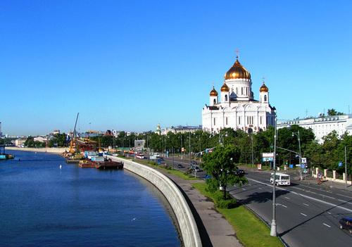 Matxcova hiện là thành phố đắt đỏ thứ tư trên thế giới.