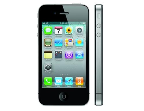 bestappleiphone4-978208-1378147469.jpg