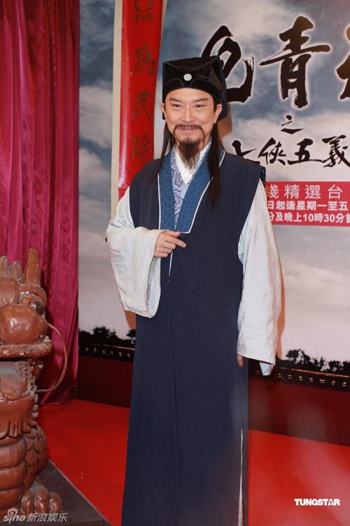 Phạm Hồng Hiên, vai Công Tôn Sách