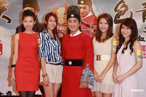 Triển Chiêu và các nữ diễn viên tham gia series mới.