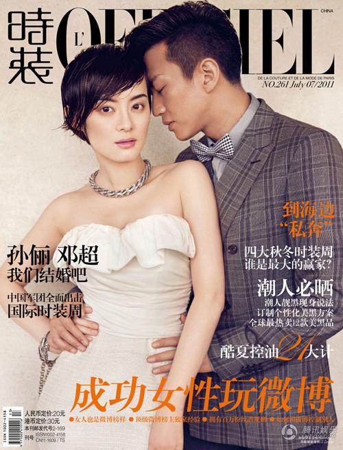 Hai vợ chồng hạnh phúc bên nhau trên tạp chí L'Officiel số mới.