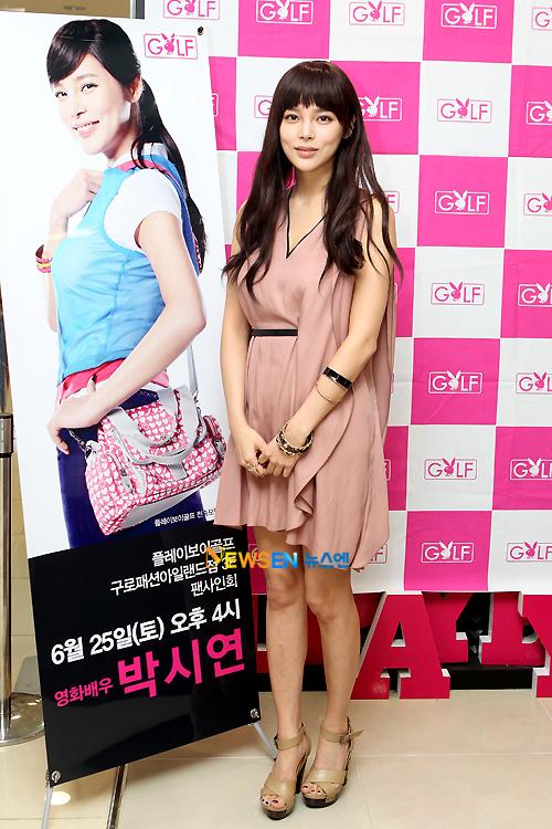 Không cầu kỳ như những lần gặp gỡ báo chí trước, Park Shi Yeon thả mái tóc dài, gương mặt trang điểm nhẹ nhàng, khiến cô trông trẻ trung và duyên dáng hơn.