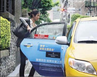 Cô gái bị đồn là bạn gái của Kim Thành Vũ.