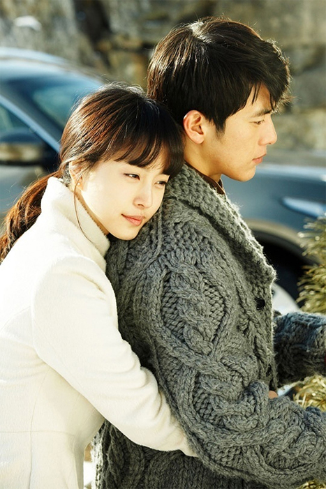 Han Ye Seul và Go Soo