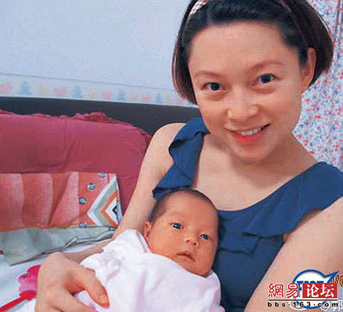 Vợ chồng cặp sao nổi tiếng Quách Tấn An và Âu Thanh Di vừa chào đón một bé gái xinh xắn vào ngày 29/6.
