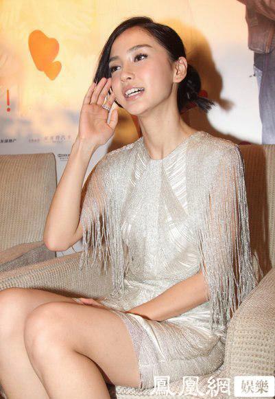 Angelababy tham dự buổi họp báo quảng bá phim 'Toàn cầu luyến ái' (Global Love) ngày 21/8.