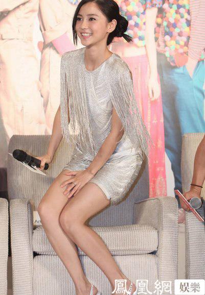 Bạn gái Huỳnh Hiểu Minh với gương mặt khả ái hiện tại.