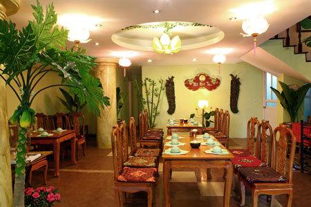 Nhà hàng Bồ Đề Tâm.