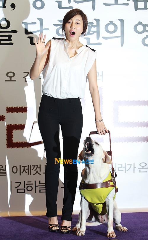 """Kim Ha Neul cùng người bạn bốn chân đáng yêu quảng bá cho bộ phim mới nhất của cô, """"Blind""""."""