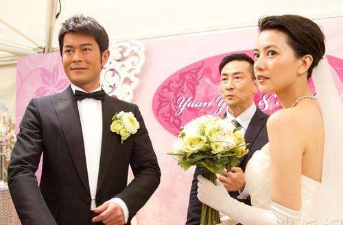 """Trong """"Tình yêu trên cao"""", Cổ Thiên Lạc vào vai một nam diễn viên nổi tiếng, bạn gái anh (Cao Viên Viên đóng) cũng là đồng nghiệp của anh."""