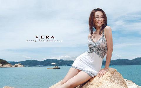 Ngân Khánh nóng bỏng trên bìa lịch Vera 2012.