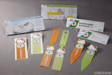 Một chuyến bay với Hello Kitty sẽ bắt đầu bằng thẻ lên máy bay và thẻ dán hành lý có hình Hello Kitty. Sau đó hành khách sẽ đi đến chiếc cổng dành riêng cho các hành khách của máy bay Kitty. Cửa lên máy bay ở sân bay quốc tế Taoyuan của Đài Bắc được sơn màu hồng và có vẽ hình mèo Kitty.