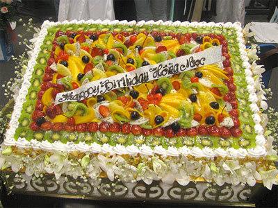 Bánh mừng sinh nhật Quang Dũng và Hồng Ngọc của Mr Đàm.