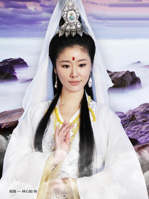 Lâm Tâm Như tiết lộ, cô nhận lời tham gia phim vì muốn hỗ trợ Lưu Đào, người bạn thân của mình