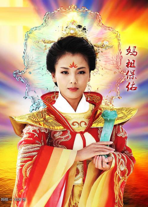 """Vai chính trong """"Ma Tổ"""" thuộc về Lưu Đào."""