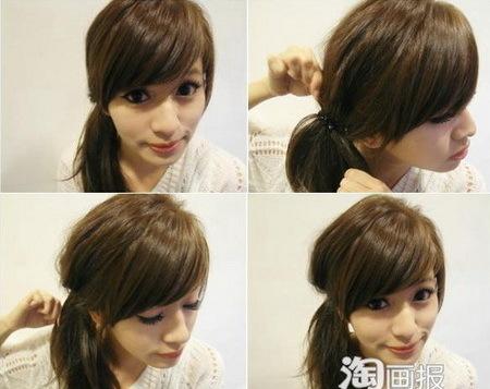 - Kéo tóc sang một bên, buộc lại