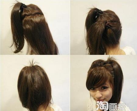 Cách khác: - Chia tóc làm hai phần, buộc lại