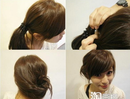 - Buộc tóc lệch sang một bên