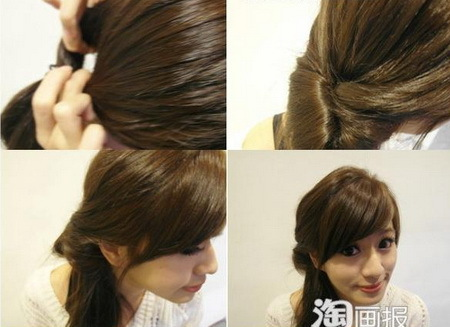 Buộc tóc lệch sang một bên, kéo phần tóc phía trên dây buộc sang hai bên, tạo thành một khe trống
