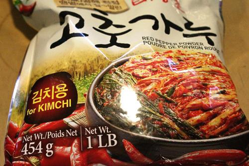 Gói ớt bột chuyên muối kim chi.