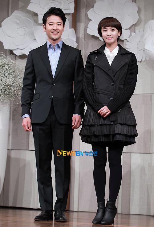 Bae Soo Bin- Park Jung Ah