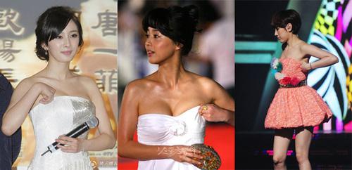 Những người đẹp Hoa ngữ và Hàn Quốc như Dương Mịch, Seo Young Hee và Seo In Young