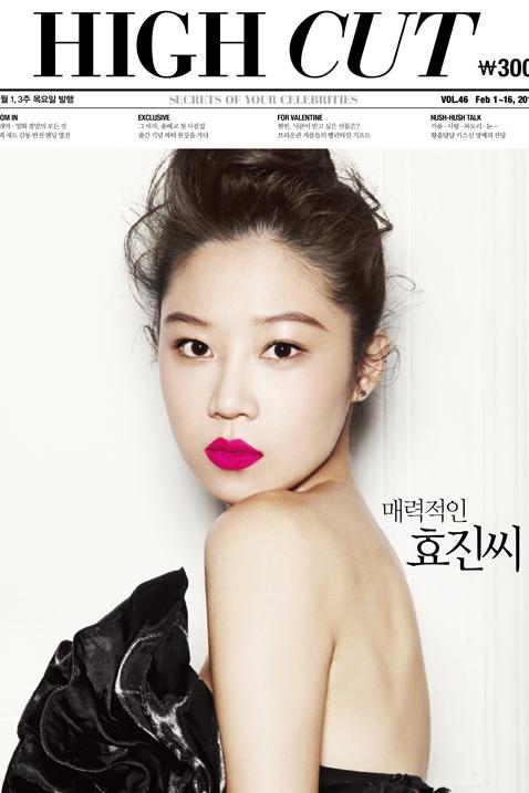 gonghyojin1-772043-1368134494_500x0.jpg