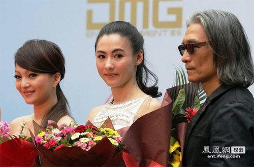 Bá Chi cùng đạo diễn và diễn viên Trương Thiều Hàm ra mắt báo giới.