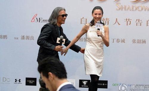 Trong buổi họp báo, đạo diễn Phan Nguyên Lương cũng được mời lên sân khấu cùng Trương Bá Chi giao lưu với khán giả.