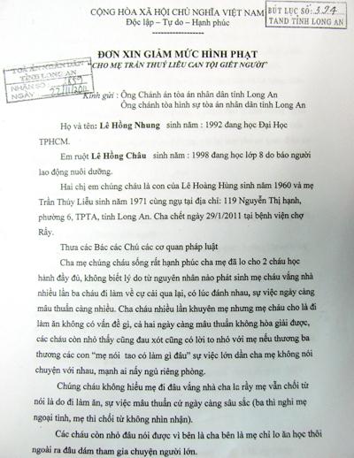 Lá đơn xin giảm án của con gái bà Liễu.
