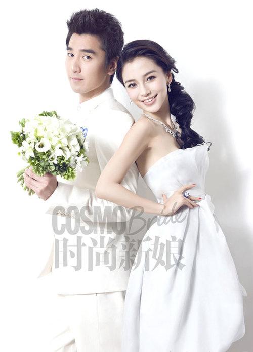 Angelababy và Hựu Đình đang tích cực quảng bá cho bộ phim mới