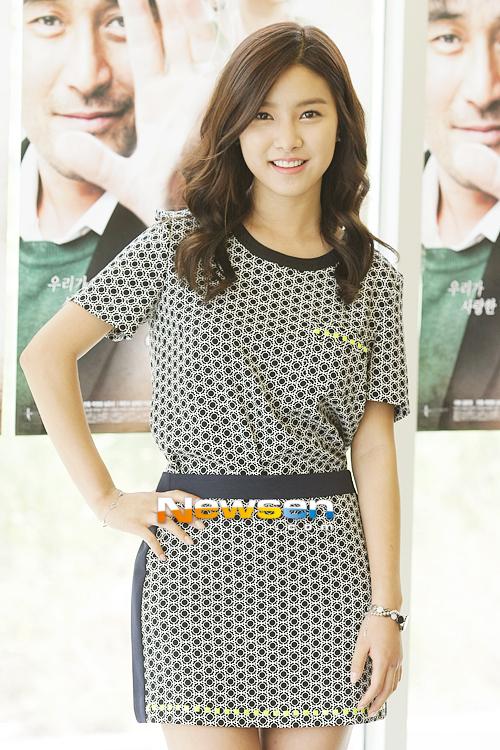 ... và nàng Cháo Kim So Eun.