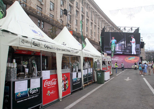 fan-zone-tai-kiev-3-827961-1368224954_50