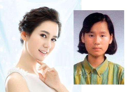 Hoa hậu Hàn Lee Hye Won