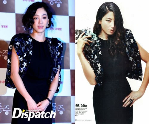 Jung Ryeo Won and S line actress Jessica Gomez