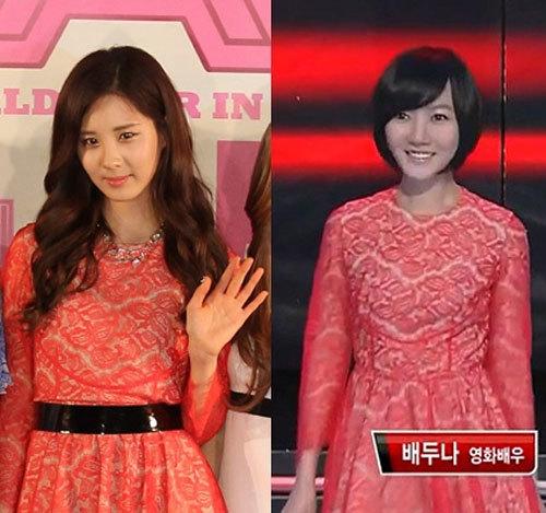 Seohyun và Bae Doo Na điệu đà với váy ren.