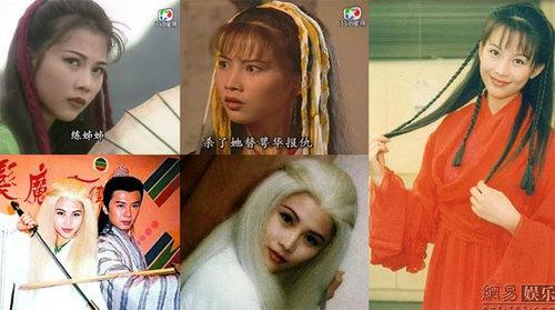 Vai diễn cô gái si tình, bạc đầu vì yêu, vì hận cũng giúp Thái Thiếu Phân rạng danh trên màn ảnh.