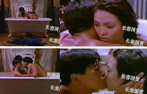 """Châu Nhuận Phát và Trịnh Dụ Linh với những cảnh ái ân rất nóng bỏng trong """"Hoa Thành""""."""