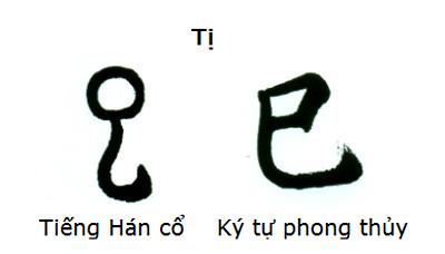 tieng-han-879242-1368221897_500x0