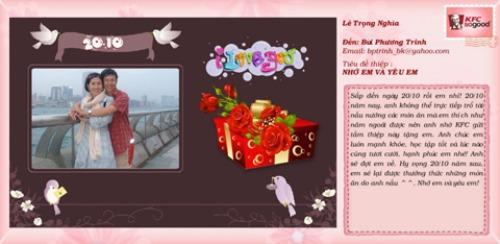 ecard-1-487199-1368240674_500x0.jpg